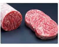 Meltique Beef Tenderloin