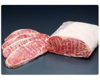 Meltique Beef Sirloin